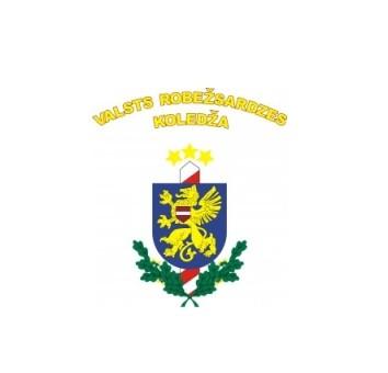 Valsts robežsardzes koledža